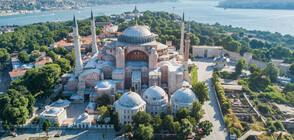 """ЕС е против превръщането на """"Света София"""" в джамия"""