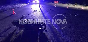 Двама младежи с опасност за живота след катастрофа с мотор (ВИДЕО+СНИМКИ)