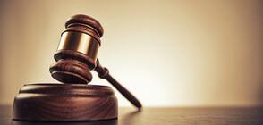 Прокуратурата ще оповести подробности за арестите в Бургас