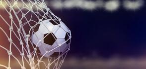 """Започва продажбата на билети за мача """"Лудогорец"""" – """"Левски"""""""