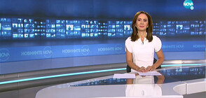 Новините на NOVA (02.07.2020 - 7.00)