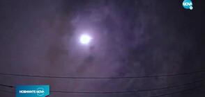 Метеор озари небето над Токио (ВИДЕО)