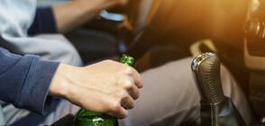 Хванаха пиян шофьор, поставен под карантина (ВИДЕО)