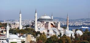 """Ердоган призова всички да уважат решението за статута на """"Св. София"""""""