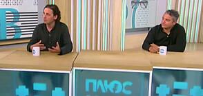 Актьори правят спектакъл по текстове на Димитър Воев