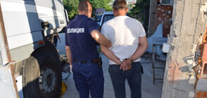 Още двама арестувани при спецакцията в Гоцеделчевско (СНИМКИ)