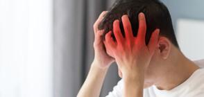 Коронавирусът засяга мозъка и предизвиква инсулти