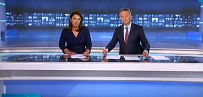 Новините на NOVA (02.07.2020 - късна)