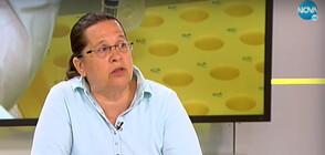 Лекар: Заплащането на тестовете за COVID-19 в доболничната помощ не трябва да тежи на пациента