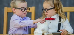 ИДЕИ: Безплатни детски градини за приетите и финансова помощ за неприетите деца?