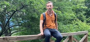 """""""Дотам и обратно"""": разходка до Скакля – един от най-пленителните водопади в България"""