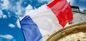 Макрон обяви новия премиер на Франция (ВИДЕО+СНИМКА)