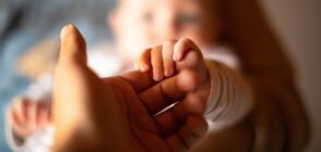 Очакват сериозен спад на раждаемостта в Италия заради COVID-19