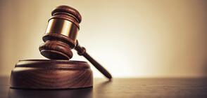 Специализираният съд решава дали да остави в ареста обвинения в тероризъм Мохамед