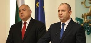 Премиерът и президентът - в нов задочен спор след осветлените чатове