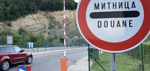МВнР: България постави въпроса за отварянето на граничните пунктове с Гърция