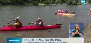 ВОДЕН ПОХОД: 70 души с лодки ще плуват до Свиленград (ВИДЕО)