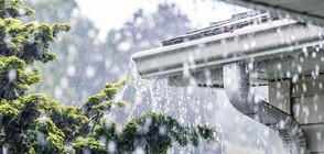 Летни бури с гръмотевици и градушки на много места в страната