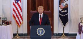 Тръмп с пламенна реч в навечерието на 4 юли