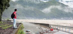Загинали и изчезнали след проливни дъждове в Япония (ВИДЕО)