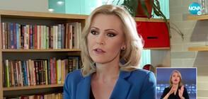 ЕКСКЛУЗИВНО ПРЕД NOVA: Говорителят на главния прокурор за спецакциите срещу Божков