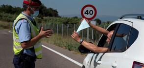 Близо 200 000 под строга карантина в район в Каталуния