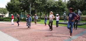 US Embassy in Sofia celebrates 4th of July with a dance (VIDEO)