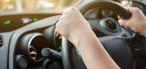 Шест опасни грешки, които шофьорите допускат зад волана
