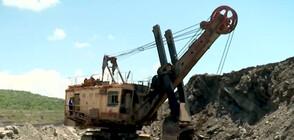 """БЕЗ ПРЕПИТАНИЕ: Какво очаква миньорите, ако бъде приета """"Зелената сделка""""?"""