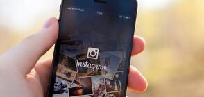 Как влияе Instagram върху спортните ни занимания?