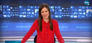Новините на NOVA (06.07.2020 - обедна)