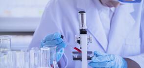 Български екип е близо до откриване на лекарство срещу COVID-19 (ВИДЕО)