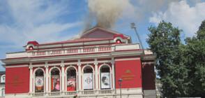 Горя операта в Русе (ВИДЕО+СНИМКИ)