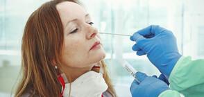 Рекорден брой новозаразени с коронавирус за седмица