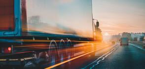 Обсъдиха нови мерки за подпомагане на превозвачите на товари