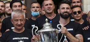 Локомотив (Пловдив) вдигна Купата на България в Община Пловдив (СНИМКИ)