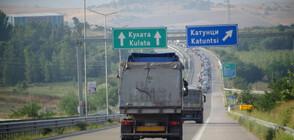 Сърби с COVID-19 опитват да влязат в Гърция