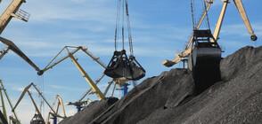 """2 млрд. долара обезщетение от """"Норилск Никел"""" за екокатастрофа"""