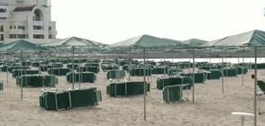Охранител на комплекс край морето не допуснал семейство до плажната ивица?