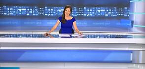 Новините на NOVA (07.07.2020 - следобедна)