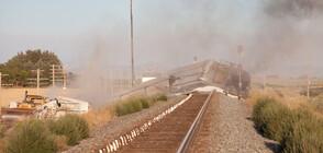 Два влака се сблъскаха в Чехия, има загинали и ранени (СНИМКИ)