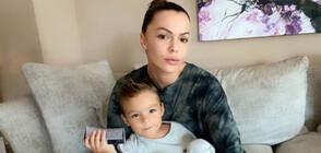Галена и малкият ѝ син са с COVID-19