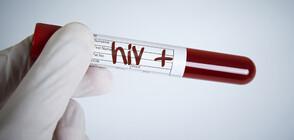 ОБНАДЕЖДАВАЩО: Бразилец може да се окаже първият излекуван от ХИВ
