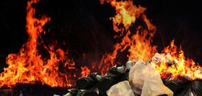 Пожар в завод за пластмаса в Средец