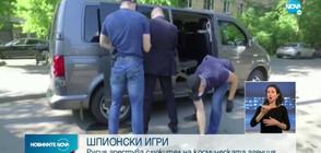 Арестува служител на руската космическата агенция