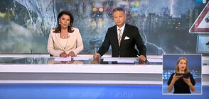Новините на NOVA (07.07.2020 - централна)