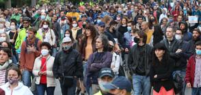Протест срещу предложени промени в Закона за биологичното разнообразие
