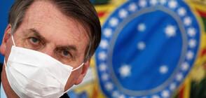 Журналисти съдят президента на Бразилия, изложил ги на риск от заразяване с COVID-19