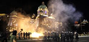 ПРОТЕСТ В СЪРБИЯ: Демонстранти нахлуха в парламента (ВИДЕО+СНИМКИ)