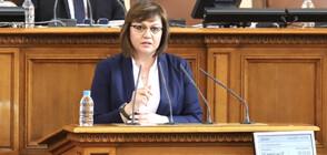 БСП внася вот на недоверие за корупция